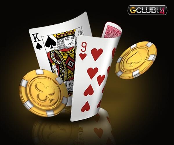 การเล่นเกมคาสิโนออนไลน์ กับ Gclub อยากมั้ย การเล่นเกม คาสิโนออนไลน์กับ Gclub นั้นท่านสามารถเลือกสมัครสมาชิกกับเว็บไซต์ต่างๆได้ตามต้องการ